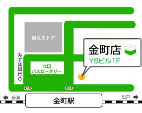 金町店 アクセス